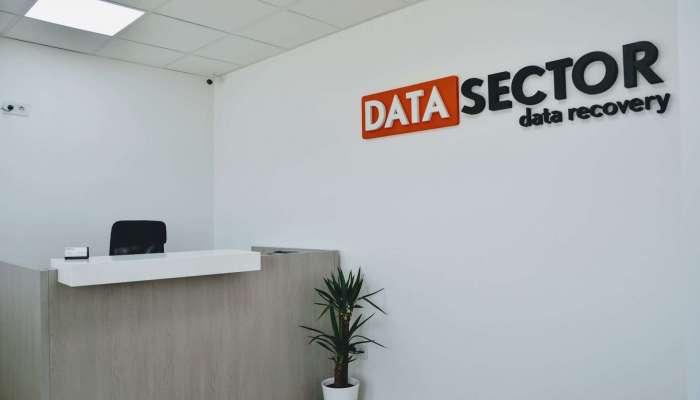 Zavirite u prostorije DataSector-a