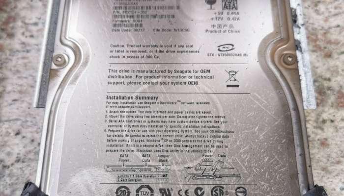 Utjecaj temperature na hard disk